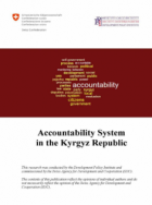 Accountability System in the Kyrgyz Republic. Resume of Research