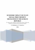 Economic Impact of State Social Procurement  Mechanism in the Kyrgyz Republic