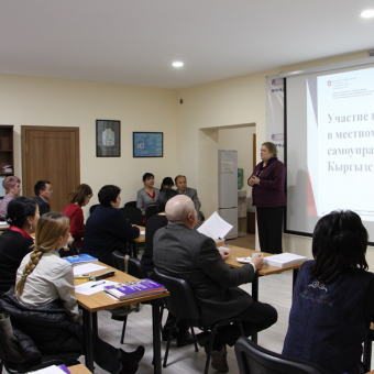 "DPI presented Set of Training Materials ""Citizen Participation in Local Self‐Government of the Kyrgyz Republic"""