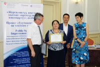 Public Services Improvement Project provides 12 municipalities in Kyrgyzstan with grant in the amount of 42 million soms